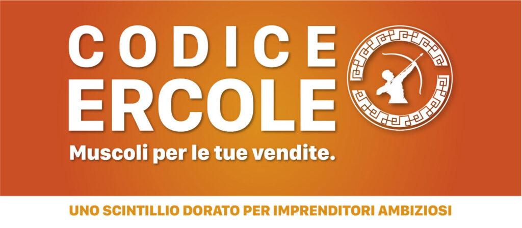 Codice ercole banner
